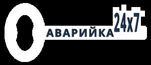 Аварийное открывание замков дверей Одесса
