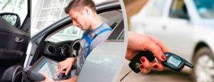 аварийное отключение сигнализации автомобиля в Одессе